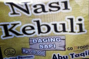 Inforial ini dipersembahkan oleh Nasi Kebuli Daging Sapi Abu Taqii