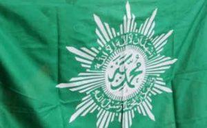 Persyarikatan Muhammadiyah